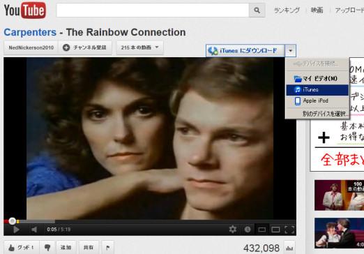 Carpenters - The Rainbow Connection.jpg
