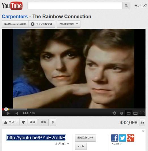 Carpenters - The Rainbow Connection 2.jpg