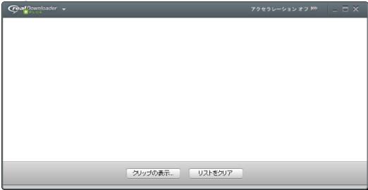 Real Downloader.jpg