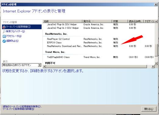 Real Downloader 2.jpg